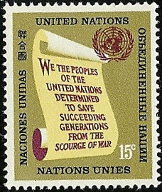 United Nations Stamp We the People